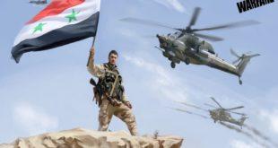 Download Syrian Warfare Game