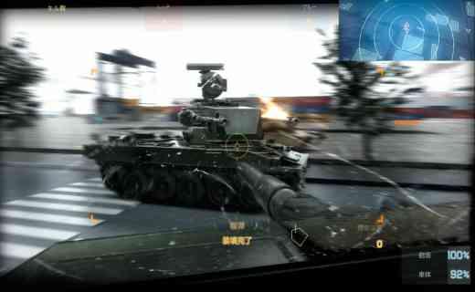 Tokyo Warfare Turbo Free Download PC Game Full Version